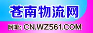 苍南雷竞技官网DOTA2,LOL,CSGO最佳电竞赛事竞猜
