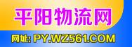 平阳雷竞技官网DOTA2,LOL,CSGO最佳电竞赛事竞猜