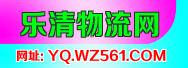 乐清雷竞技官网DOTA2,LOL,CSGO最佳电竞赛事竞猜新