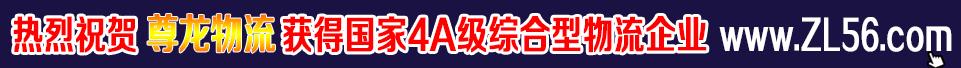 尊龙雷竞技官网DOTA2,LOL,CSGO最佳电竞赛事竞猜